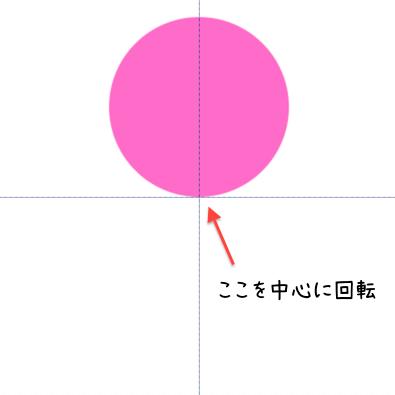 楕円選択で描いた180×180pxの円