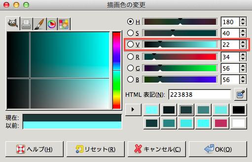 描写色の明度(V)が22