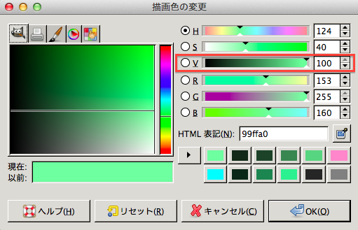 描写色:明度(V)100