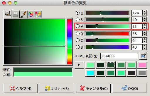 描写色:明度(V)25