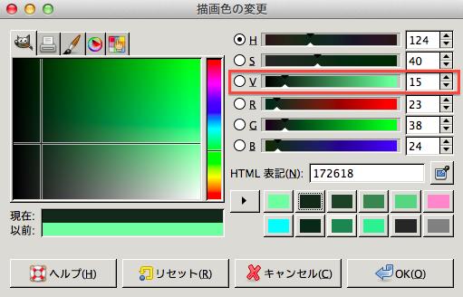 描写色:明度(V)15