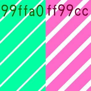 縞模様の描き方:緑系とピンク系の明度(V)100の縞模様比較