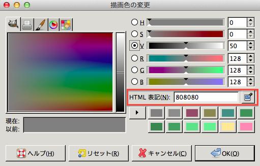 灰色の描写色:明度(V)50