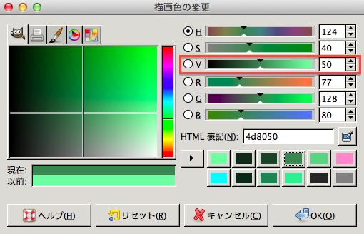 描写色:明度(V)50