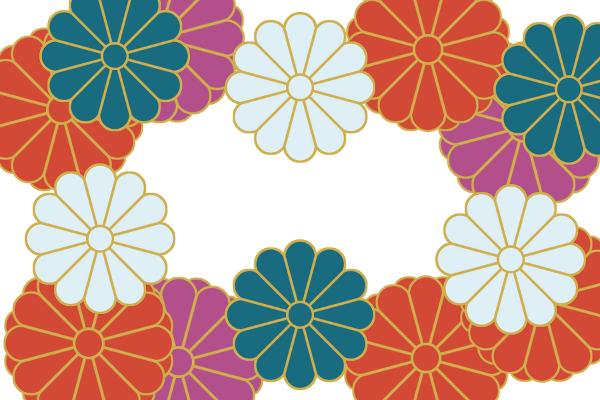 菊の花のイラスト